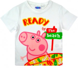 "Koszulka "" Ready for the beach "" 8 lat"
